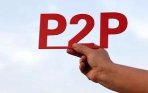 p2p借贷合同