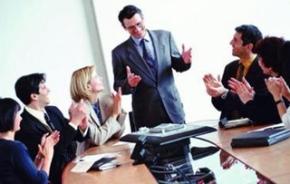企业管理岗位职责