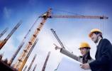 三级建筑资质办理的流程