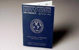 国际驾照办理