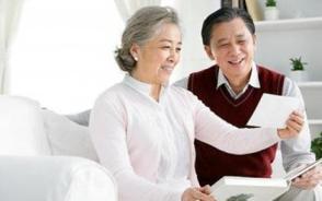 商业养老保险的优势有哪些