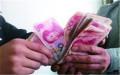 民间借贷还不起钱有什么后果?