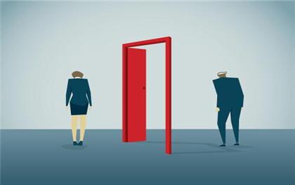 起诉离婚财产如何分割