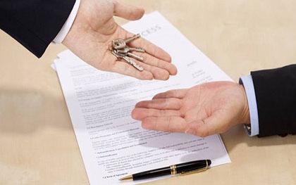 房屋租赁协议怎么写