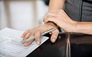婚前财产协议的效力怎么认定