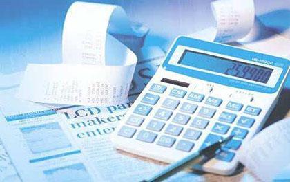 小规模纳税人账务处理的注意事项