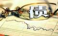 公司债务转让条件