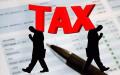 税收法律关系的主体