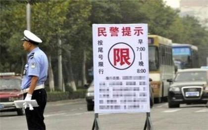 外地车进天津市里都什么时候限制