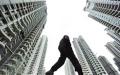 银行贷款买房需要抵押吗