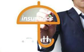 个人商业保险有哪些