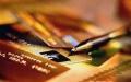 申请无抵押贷款借款人的条件