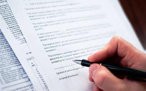 供货产品质量保证书怎么写