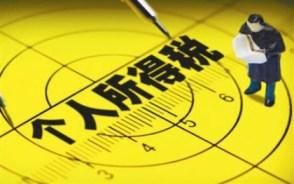一般纳税人税率计算公式