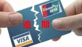 信用卡还款日当天还款算逾期吗