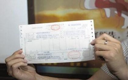 增值税专用发票的作用有哪些