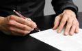 什么时间与员工签订劳动合同书