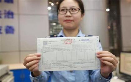 增值税普通发票版式是怎样的
