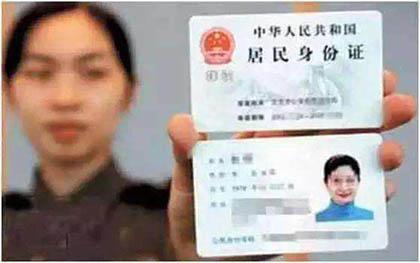 身份证信息被盗用注册公司时有影响吗