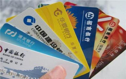 信用卡套现和取现的区别