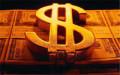 网上贷款利息高合法吗