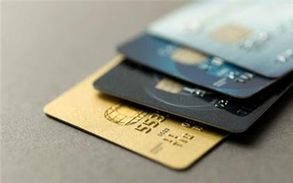 信用卡套现的坏处