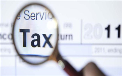 企业所得税的征收
