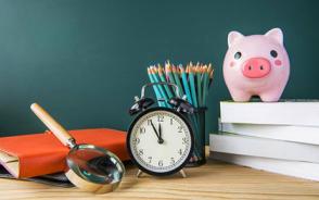 申请商业性助学贷款要具备的条件