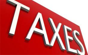 个税调整的最新消息