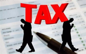 个税调整方案何时生效