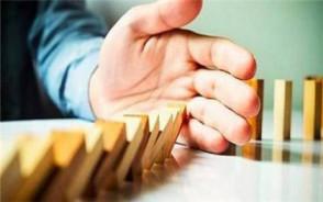 企业信用贷款利息是多少