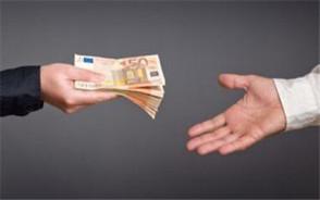 企业信用贷款怎么申请