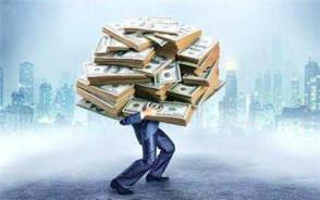 企业信用贷款流程怎么走