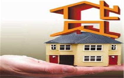 签订按揭贷款合同要注意什么