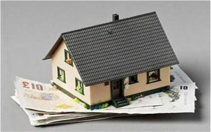怎么签按揭贷款合同