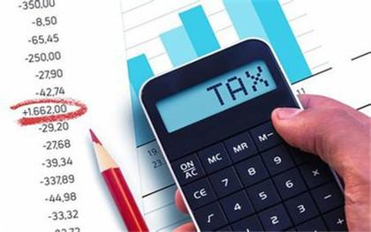 税务登记变更需要什么材料