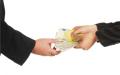 公司向个人借款借条格式