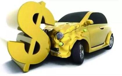 车损险最多赔多少