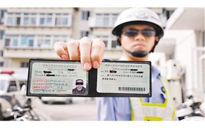 摩托车驾驶证过期多久会自动注销