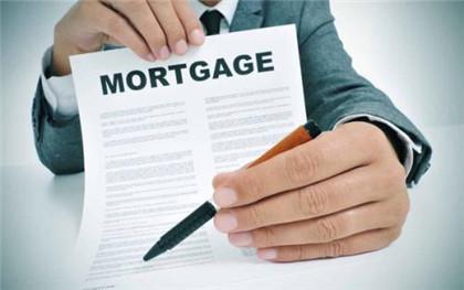 个人住房商业贷款合同纠纷怎么处理