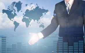出口退税登记流程