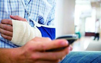 申请工伤认定程序应该怎样进行