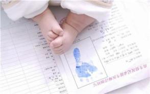 计划生育证明跟准生证的区别