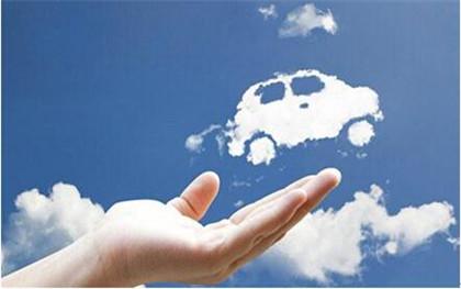 新车上牌和购置税需要准备什么手续