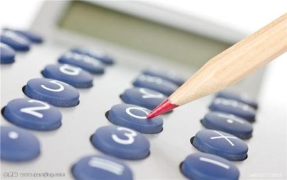 拆迁补偿企业所得税的处理方法有哪些