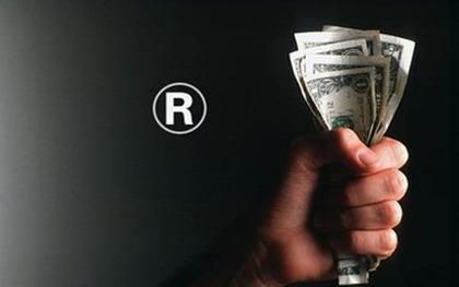 商标注册费用最低是多少