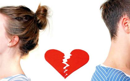 离婚协议书怎么写有效