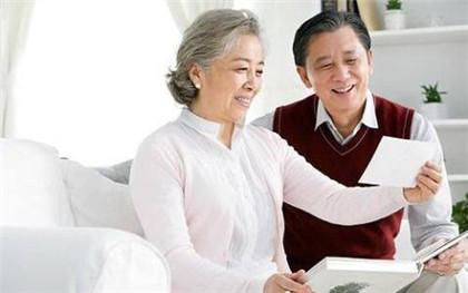 个人养老保险费用是多少