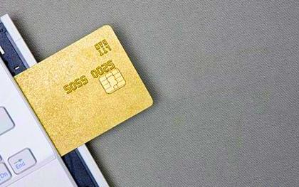 信用卡怎么分期还款