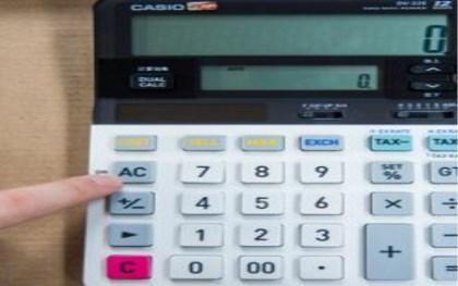 网上信用卡怎么还款